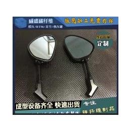 碳纤维反光镜 摩托车反光镜