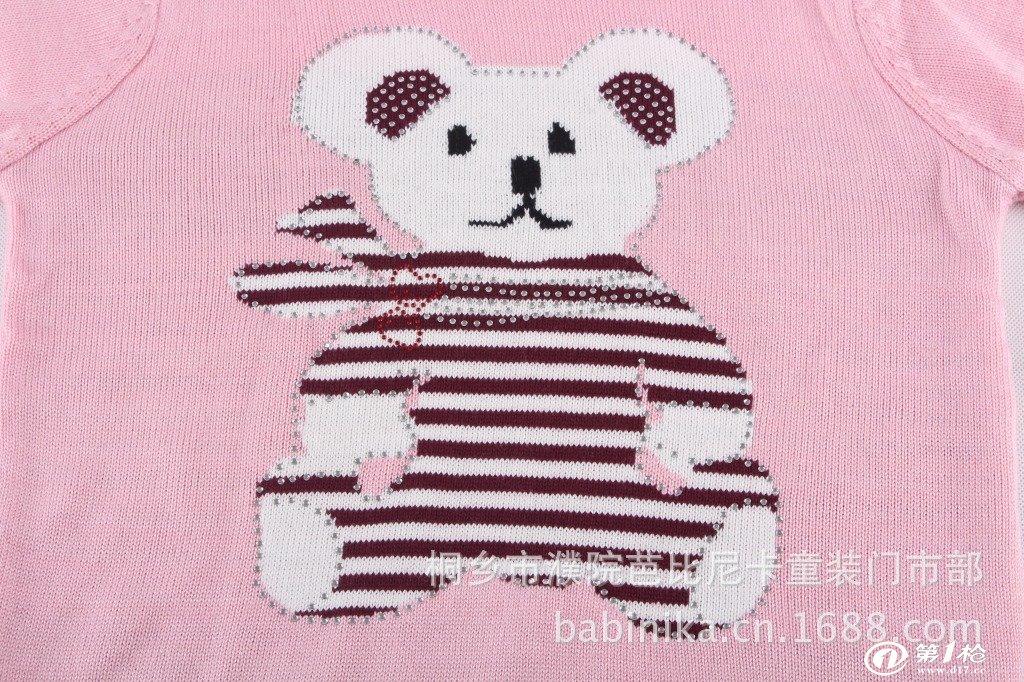 儿童毛衣两只熊猫图纸图片分享