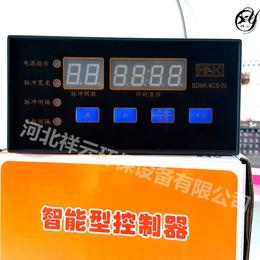河北面板式20路脉冲控制仪 可编程喷吹控制仪