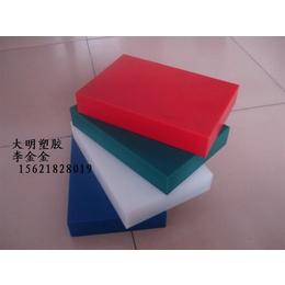大明塑胶加工定制超高滑条 纯超高板  双色超高分子聚乙烯板