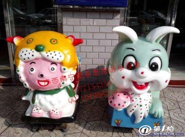 广西摇摆车 儿童玩具 幼儿园游乐设备 幼儿园玩具 超市投币摇摇车
