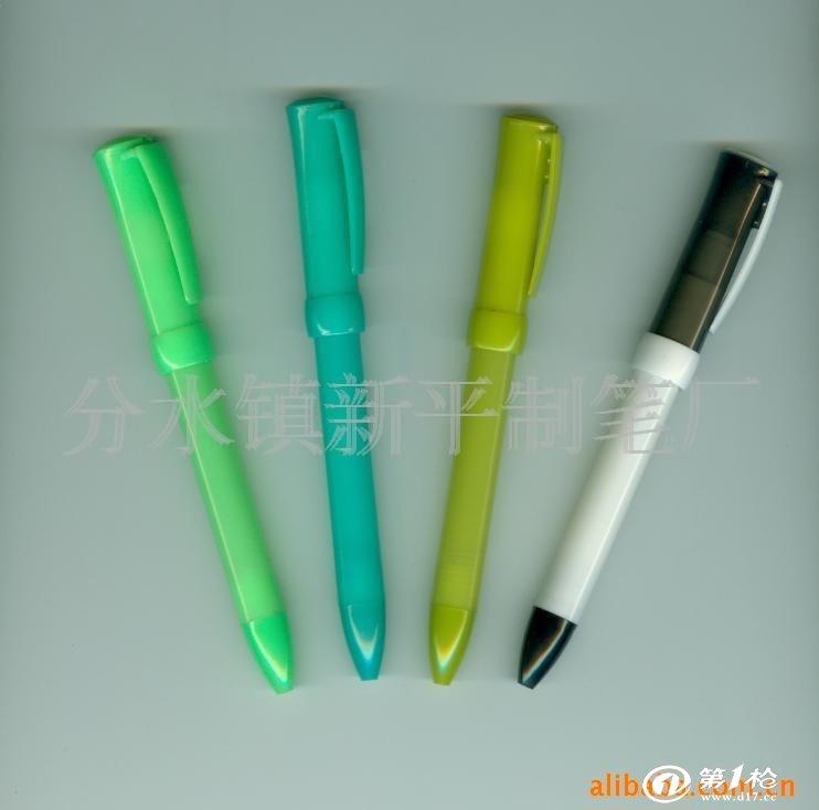 供应新平xp001直销登山扣圆珠笔 外款喷沙塑料圆珠笔