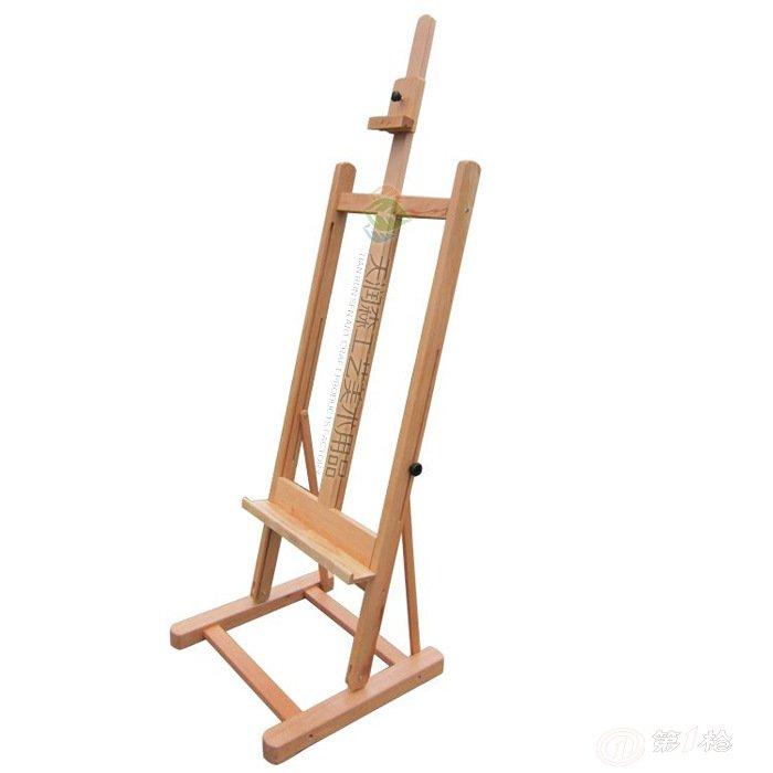 专业供应 进口红榉木制落地画架展示架 迷你画架 木头画架