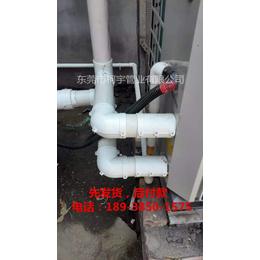 清远20乘50ppr发泡保温管厂家柯宇安装方便省人工费用