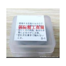 批发YAMAWA AR-D可调整式圆板牙 M2.5*0.45 D=20mm