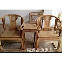 黄宫椅(非洲花梨/3件套)