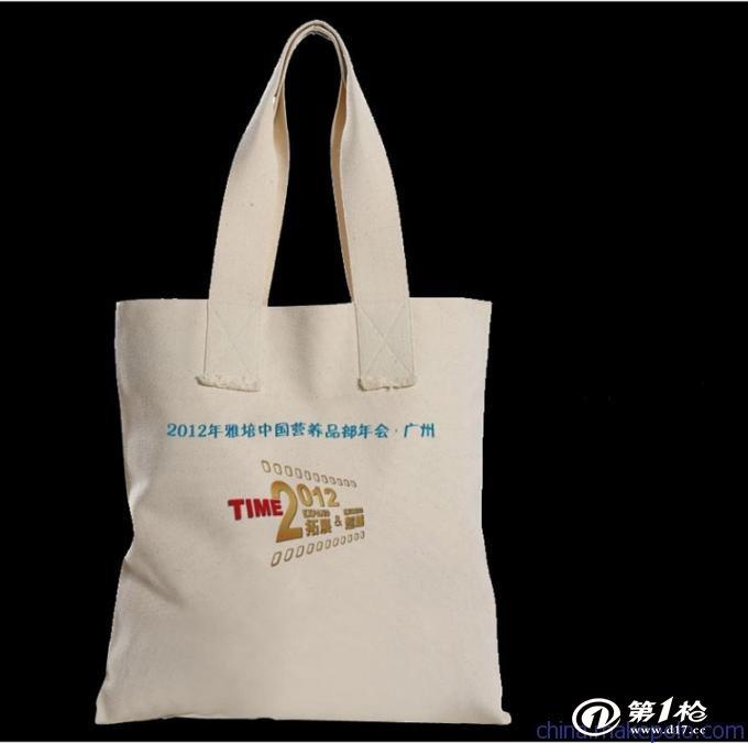 包装 包装设计 购物纸袋 纸袋 680_675