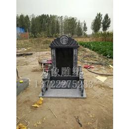 芝麻白雕刻墓碑 芝麻灰石材墓碑生产厂家