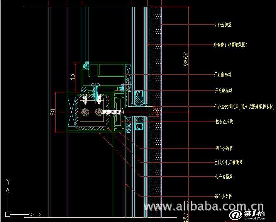 专业的玻璃幕墙设计出图,钢结构厂房详图设计及出加工