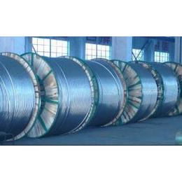 供应LGJ LJ GJ钢芯铝绞线厂家