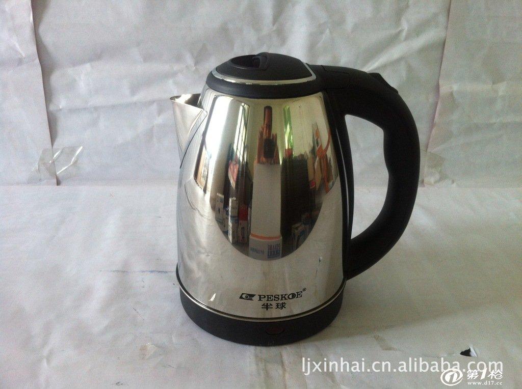 半球电热水壶 正品 电水壶