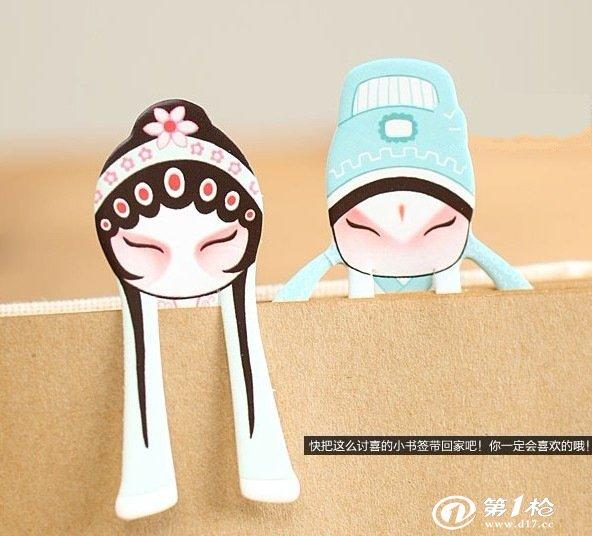 中国京剧人物书签 脸谱书签 7个装 优质 混批