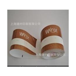上海捷时印刷 供应卷筒不干胶标签 印刷加工 卷筒标签印刷