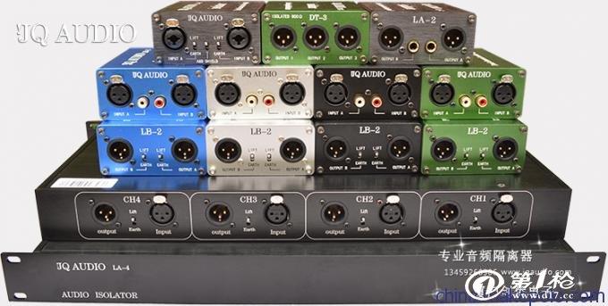 音频信号隔离器,采用进口坡莫合金材料音频隔离牛