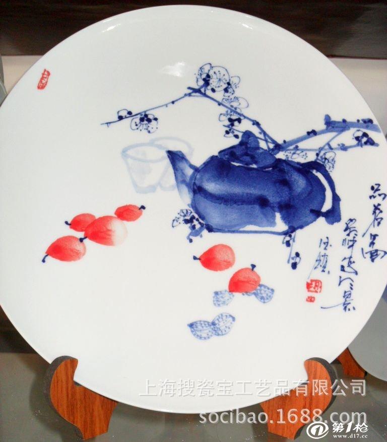 装饰动物青花瓷的简笔画