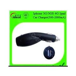 ROHS,CE,FCC认证<em>车载</em><em>手机充电器</em>