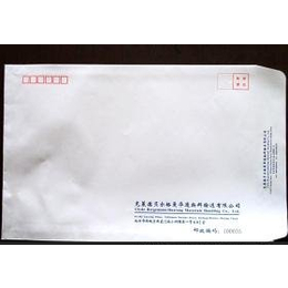 供应彩印/100克9号信封/名片印刷加工