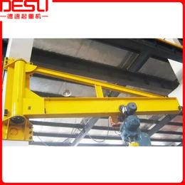 厂家直销2000kg墙壁式电动旋臂吊墙壁式悬臂吊起重机