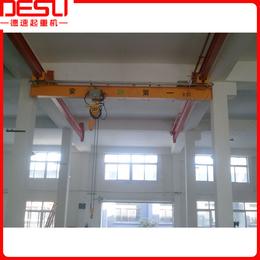 供应1吨低净空悬挂单梁起重机 电动悬挂单梁行车天车