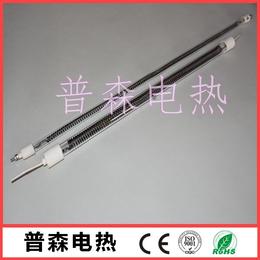 碳纤维烤漆灯管 远红外发热管 烘干设备电热管