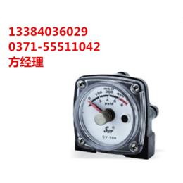 昌晖SWP-CY100机械式差压指示器最专业