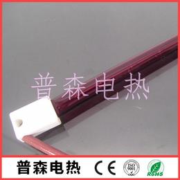 红宝石烤漆灯管 远红外发热管 高温瑜伽房电热管