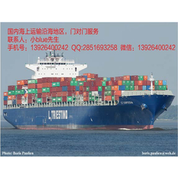 国内集装箱液袋海运贸易运输