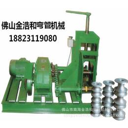 金浩和供应专业生产压弯机折弯机 弯管机弯圆机