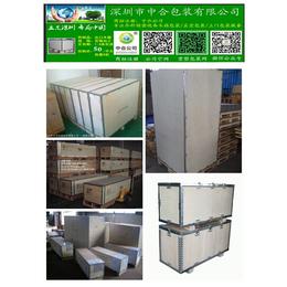 深圳木箱包装 LED木箱包装钢带木箱包装