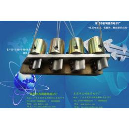 灯丝分选机电磁铁-2525旋转电磁铁大扭力高精度长寿命