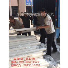 广东25乘50ppr保温热水管厂家柯宇不弯曲不变形抗老化