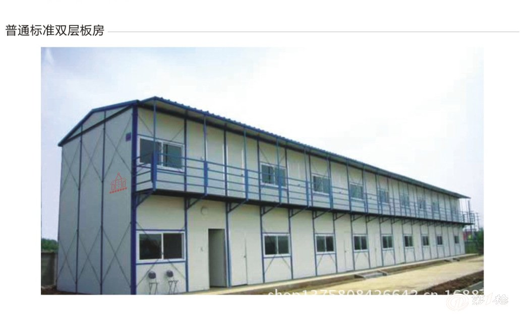 特点 1、彩钢板通过粘合剂将钢板和聚苯乙烯粘合轧制而成,充分发挥不同材料的特性,从而活动房具有良好的防火性和保温性和隔音性能。 2、活动房全部构件采用工厂标准化预制生产,不仅方便安装、拆卸,同时通过自由添加、减少、改变门、窗、隔断的位置丰富了活动板房的布局和房屋的功能性。 3、活动房部件材料实现循环使用,构件镀锌后,可持续使用20年之久,使用过程中不产生任何建筑垃圾。 4、活动房部件的完全拆装使房屋易于运输,节约成本。 活动房 5、钢结构体系使得活动房房屋具有卓越的抵抗86.