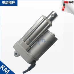 KM03微型电动推杆+直流电机线性驱动器+推杆电机