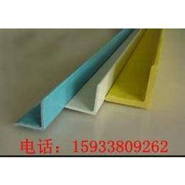 玻璃钢拉挤型材槽钢生产厂家