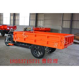 中运厂家直销矿用电动三轮车