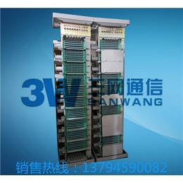 供应新款648芯开放式OMDF光纤总配线架 三网通信
