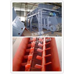 福建厂家直销WCS20吨搅拌式喂料机