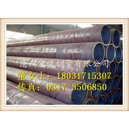 供应355mm优质合金高压锅炉管