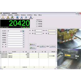 福建王宫衡器厂家销售地磅称重软件缩略图