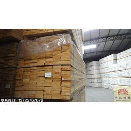 智利松 中林鸿锦木业(在线咨询) 智利松门板