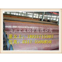 供应457mm高压合金管 材质12CrMoV