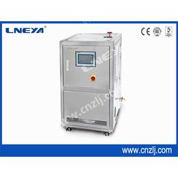 无锡冠亚-10度-200度高低温一体机智能控温工业生产使用