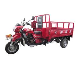 供应大阳三轮摩托车DY250ZH-7重载货运三轮车