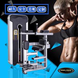 专业生产健身房专用旋转训练器 大型商用健身器材