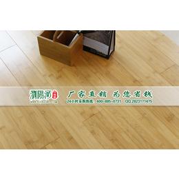 浏阳河 哑光竹地板价格 炭化竹木地板厂家 批发碳化竹子地板