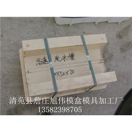 急流槽模具注塑成型塑料模具