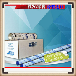 供应美国SMC超合金 INCONEL 72 镍基焊丝