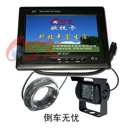 提供7寸倒车显示器  配倒车摄像头 固定式车载显示器