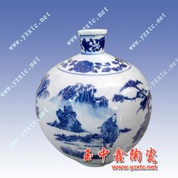 景德镇陶瓷酒瓶陶瓷酒瓶批发陶瓷酒瓶定制