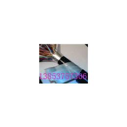 MKVV矿用控制电缆  聚氯乙烯护套控制电缆生产厂家